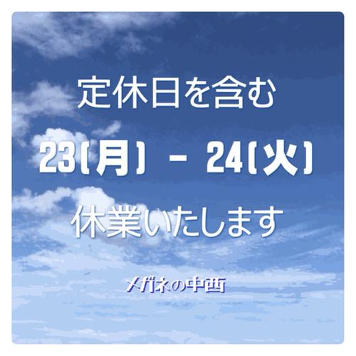 9DFD17C9-B539-4D2E-9F45-6C682A6212A6.jpg