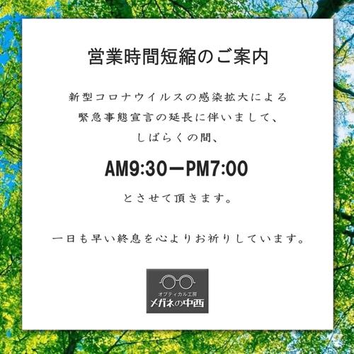 A0309C64-950D-44A5-AF34-AFAAF7F9873A.jpg